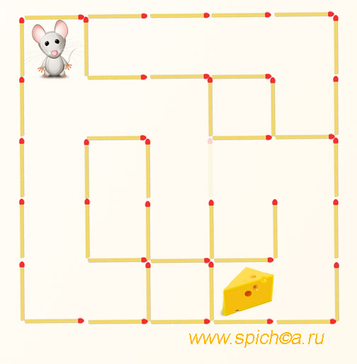 Помогите мышке добраться до сыра - решение