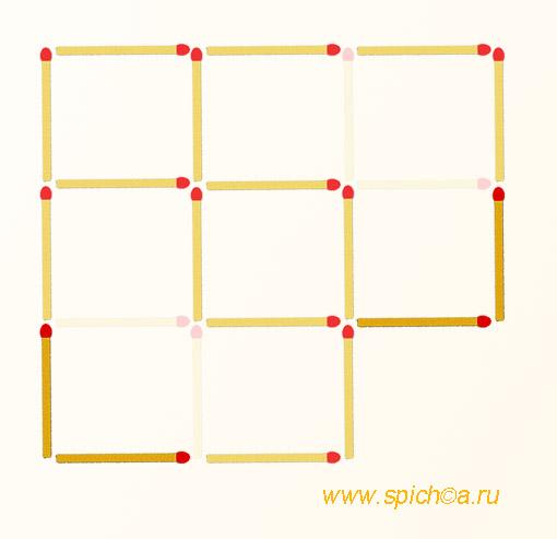 Переложите 4 спички - 4 квадрата - решение
