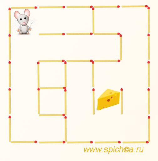 Помогите мышке добраться до сыра - 2