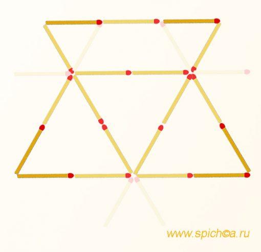 Переложить 6 спичек - четыре треугольника - решение