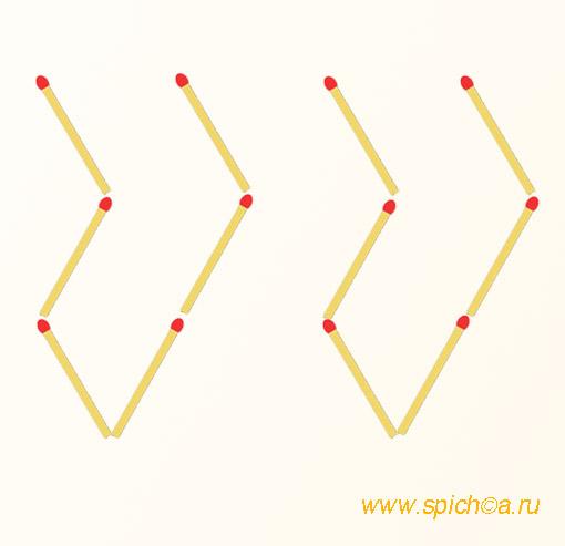 Переложить 5 спичек - 4 треугольника