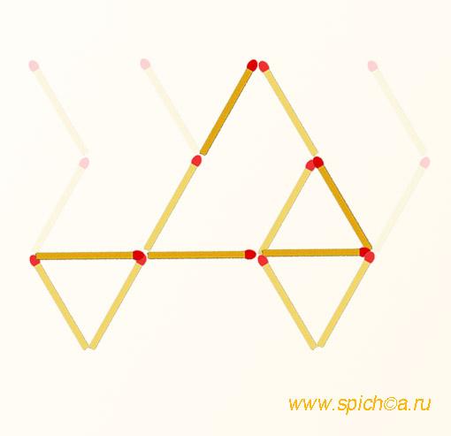 Переложить 5 спичек - 4 треугольника - решение