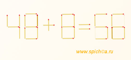 Исправьте равенство 46+8=69 - решение
