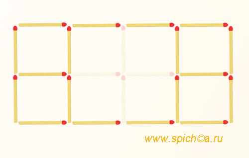 Из 8 квадратов пять - решение
