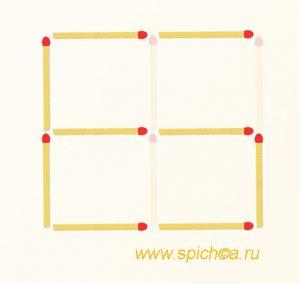 Из пяти квадратов ноль - решение