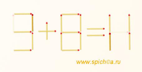Исправьте равенство 5+8=4 - решение