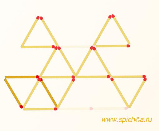Переложить 3 спички - 8 одинаковых треугольников - решение