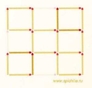 Переложить 4 спички - 5 равных квадратов - решение
