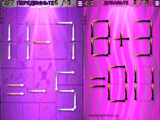 Еще пример числовых головоломок со спичками Эпизода 13