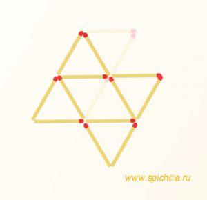 Из 7 треугольников четыре - решение