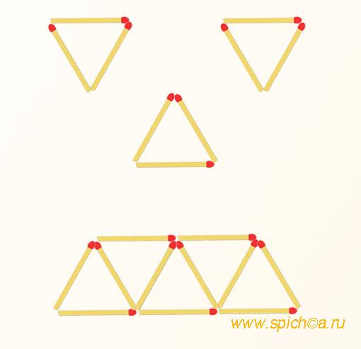 Из 8 треугольников шесть
