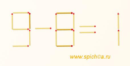 Исправьте равенство 5-11=1 - решение