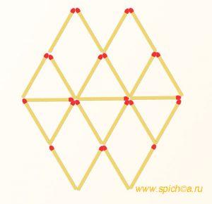 Убрать 4 спички - 6 треугольников