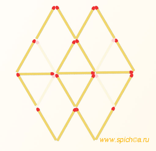 Убрать 4 спички - 6 треугольников - решение
