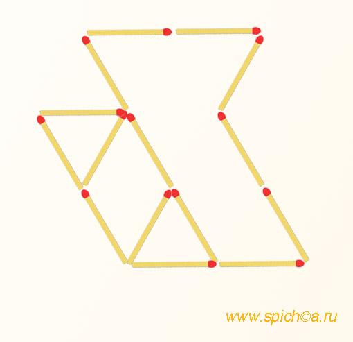Переложить 2 спички - 4 треугольника