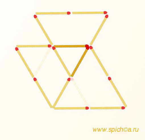 Переложить 2 спички - 4 треугольника - решение