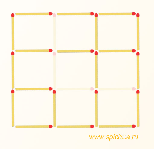 Убрать спички - 4 квадрата - решение