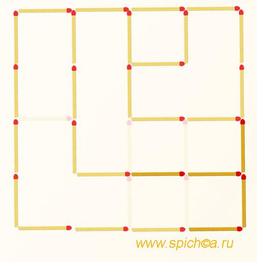 Переложить 5 спичек - 4 квадрата - решение