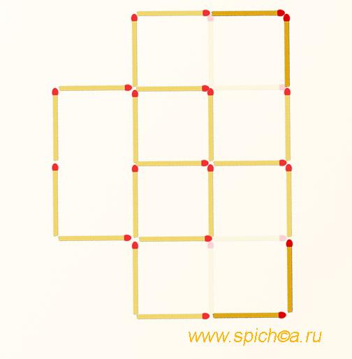 Переложить 4 спички - 5 квадратов - решение