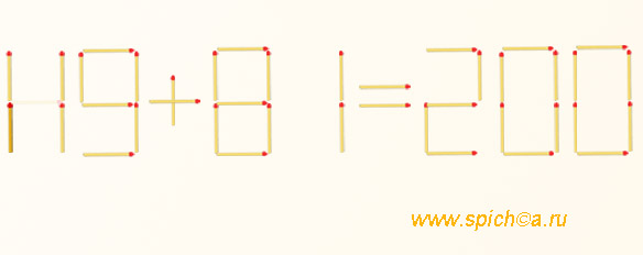 Исправьте равенство 49+81=200 - решение