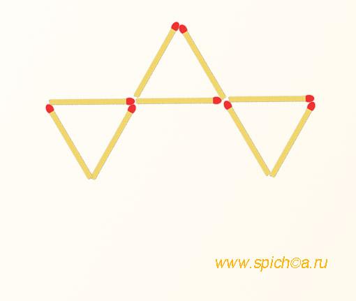 Добавить 5 спичек - 5 треугольников