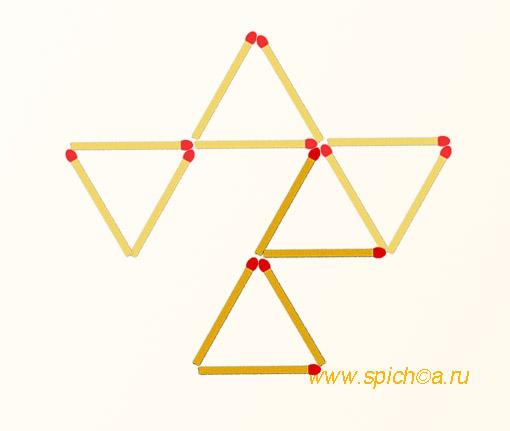 Добавить 5 спичек - 5 треугольников - решение