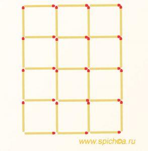 Убрать 5 спичек - 7 квадратов