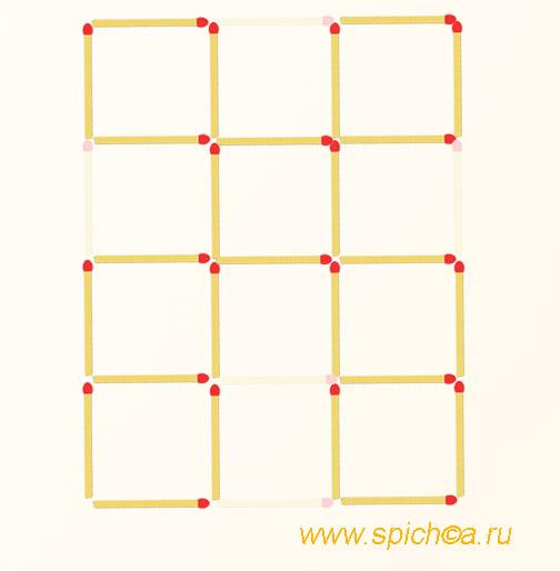 Убрать 5 спичек - 7 квадратов - решение