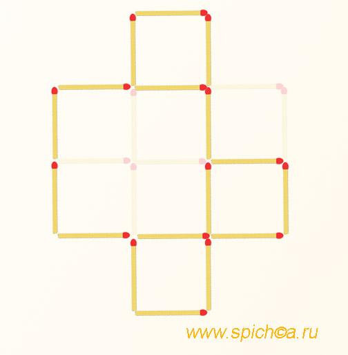 Убрать 6 спичек - 4 квадрата - решение