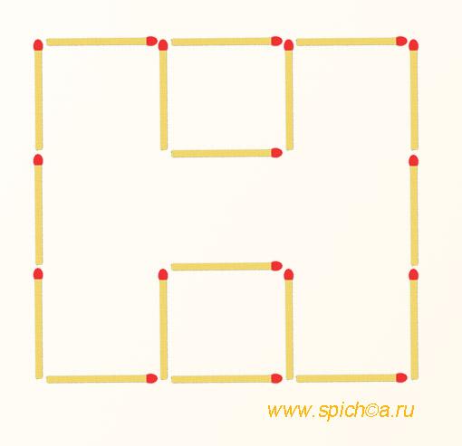 Переложите 3 спички - 5 квадратов