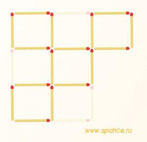 Уберите 4 спички - 4 квадратов - решение