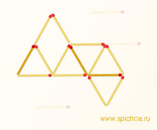 Переложить 3 спички - 6 треугольников - решение