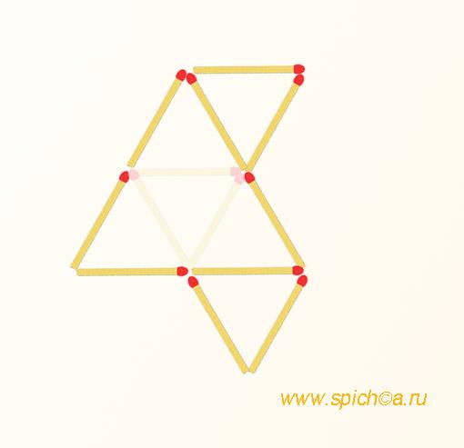 Из 6 треугольников три - решение