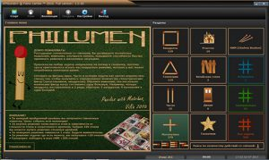 игра Fhilumen - главное меню
