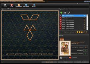 игра Fhilumen - пример геометрической головоломки