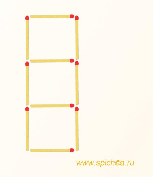 Переложить 4 спички - два квадрата
