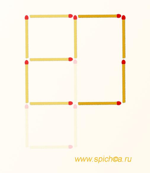 Переложить 4 спички - два квадрата - решение