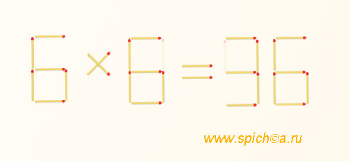 Исправьте равенство 6*8=96 - решение
