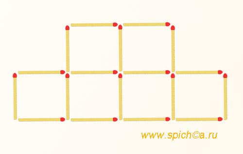 Убрать 3 спички - 4 квадрата