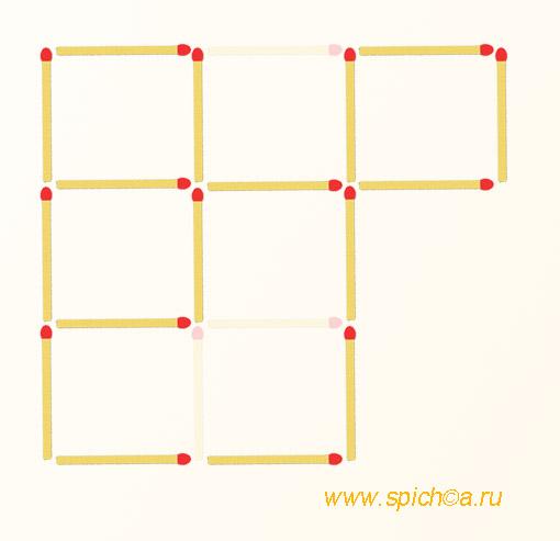 Убрать 3 спички - 4 квадрата - решение