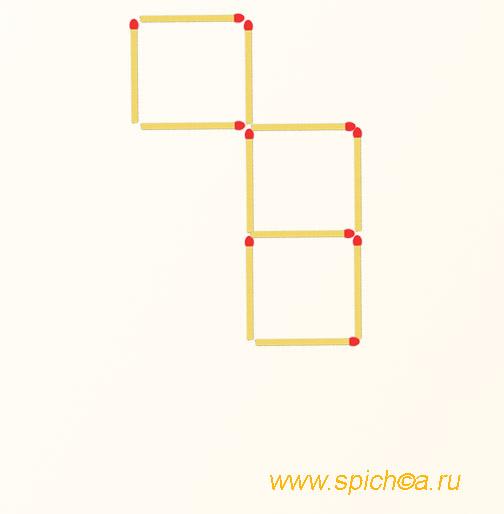 Добавить 4 спички - четыре квадрата