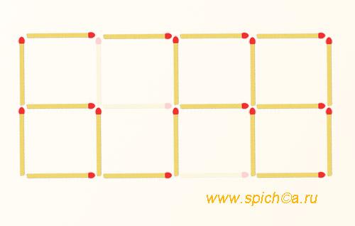 Уберите 3 спички - 5 квадратов - решение