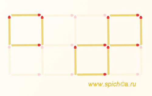 Уберите 10 спичек - 3 квадратов - решение