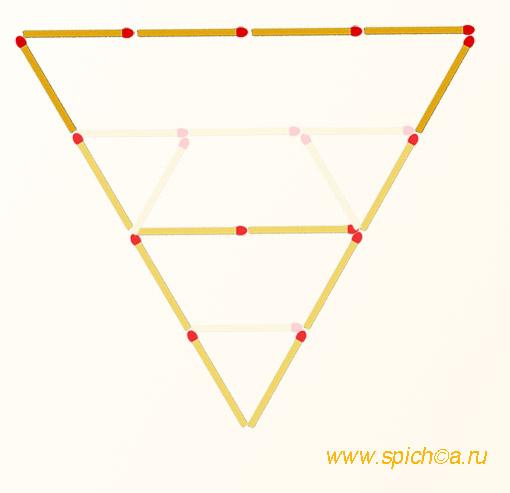Переложите 6 спичек - 2 треугольника - решение