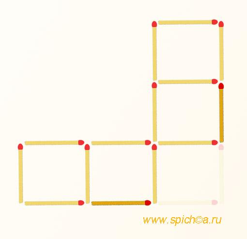 Переложите 2 спички - 4 квадрата - решение