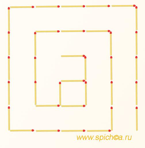 Переложите 3 спички - 3 квадрата