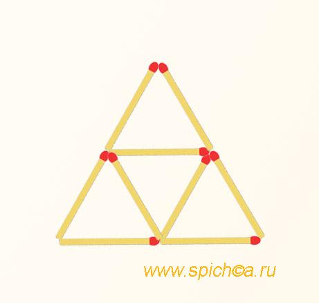 4 одинаковых треугольника