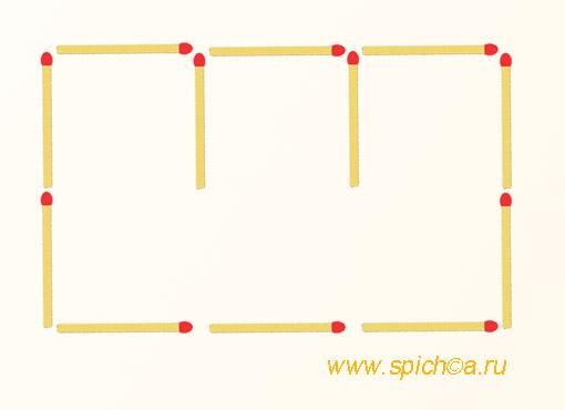 Переложить 1 спички - многоугольник