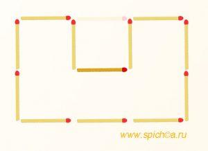 Переложить 1 спички - многоугольник - решение