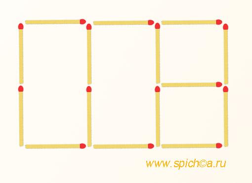 Уберите 2 спички - 3 квадрата